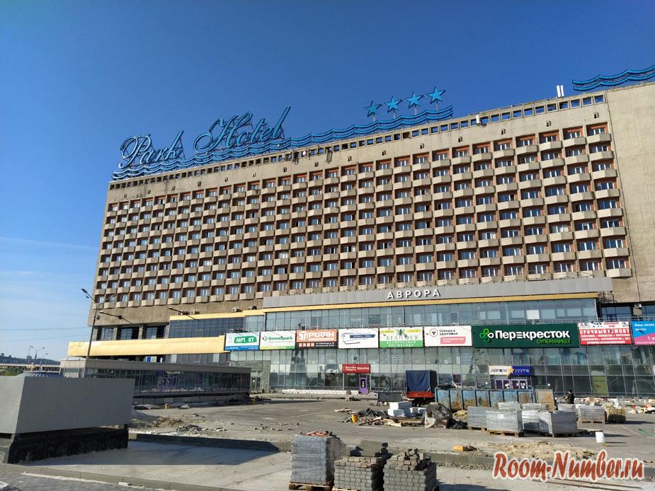 Маринс Парк отель Нижний Новгород. Ожидания и реальность