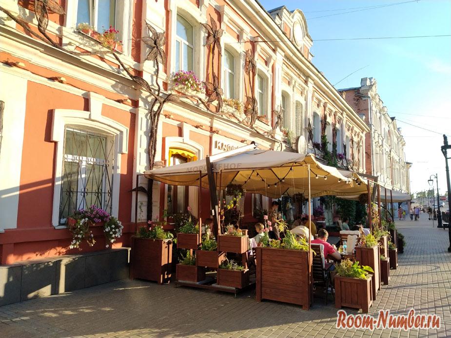restoran-v-novgorode-3