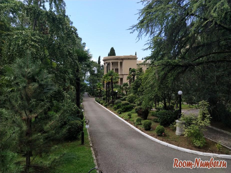 Amra Park-hotel & Spa в Гагре