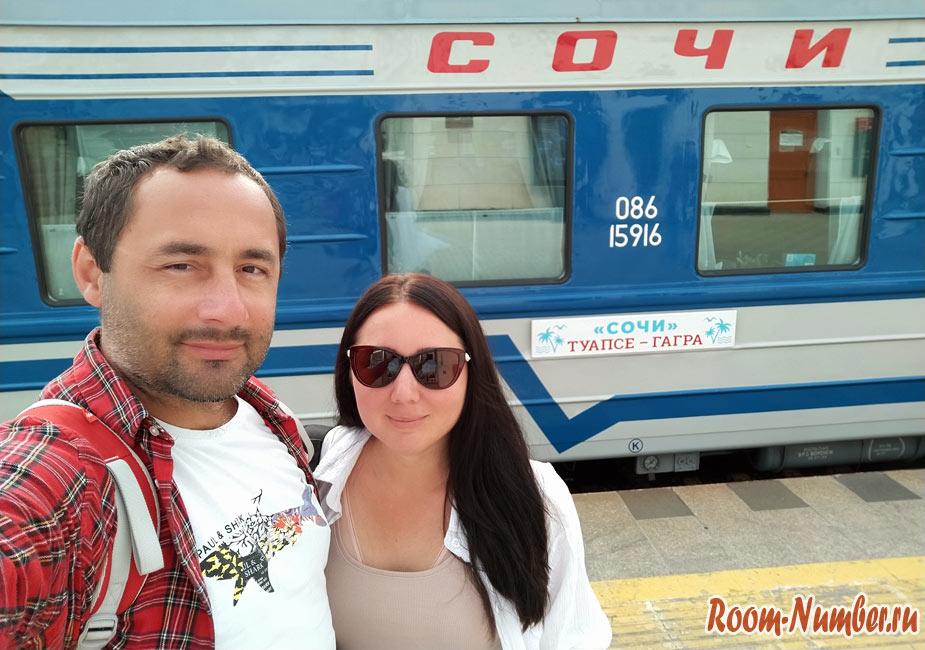 Поезд Сочи — Гагра. Как мы поехали в Абхазию по железной дороге