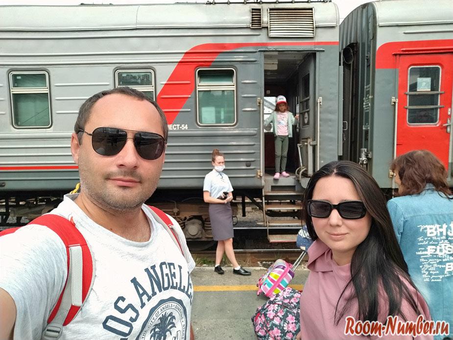 rus-travel-1