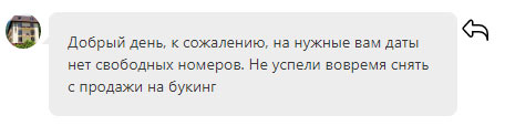 rus-travel-13